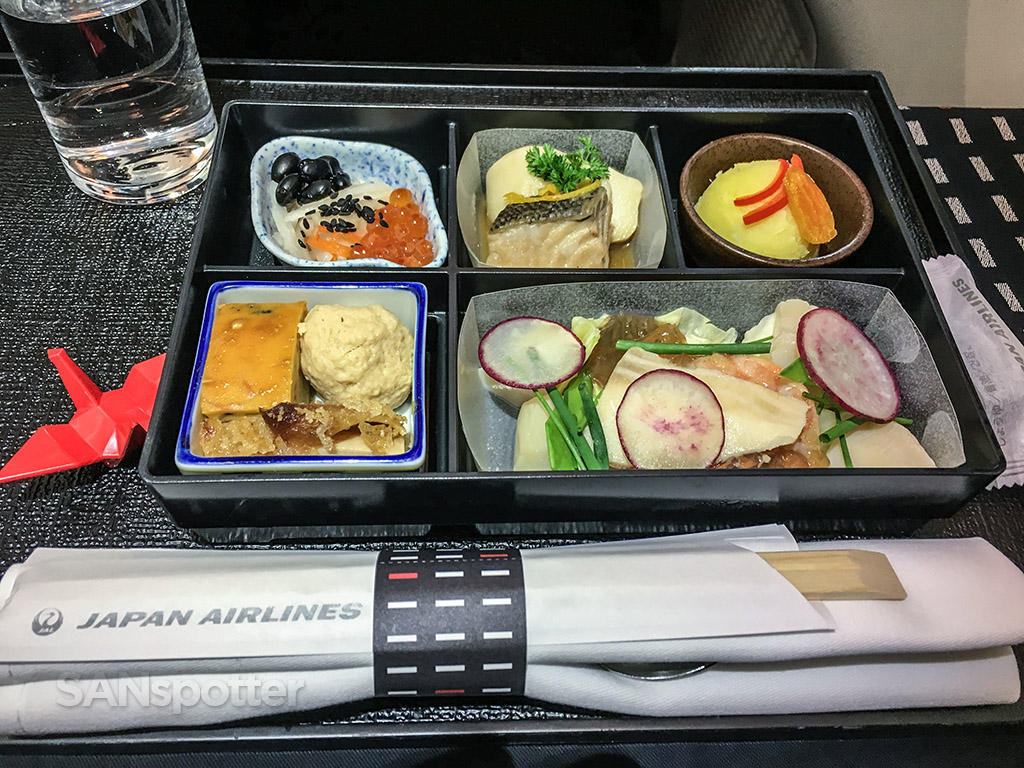 Japan Airlines business class lunch second course