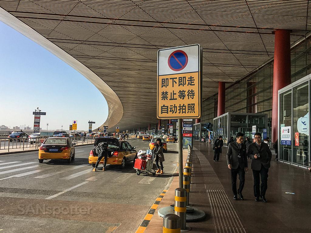 Beijing airport departures level