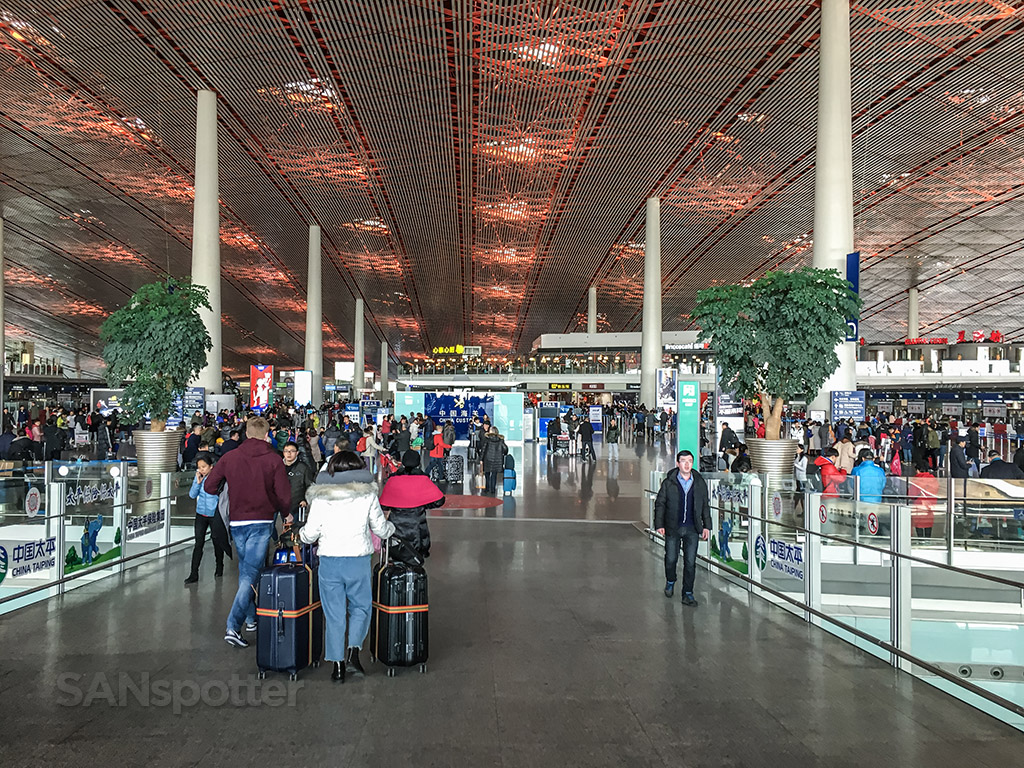 Beijing airport ticketing hall