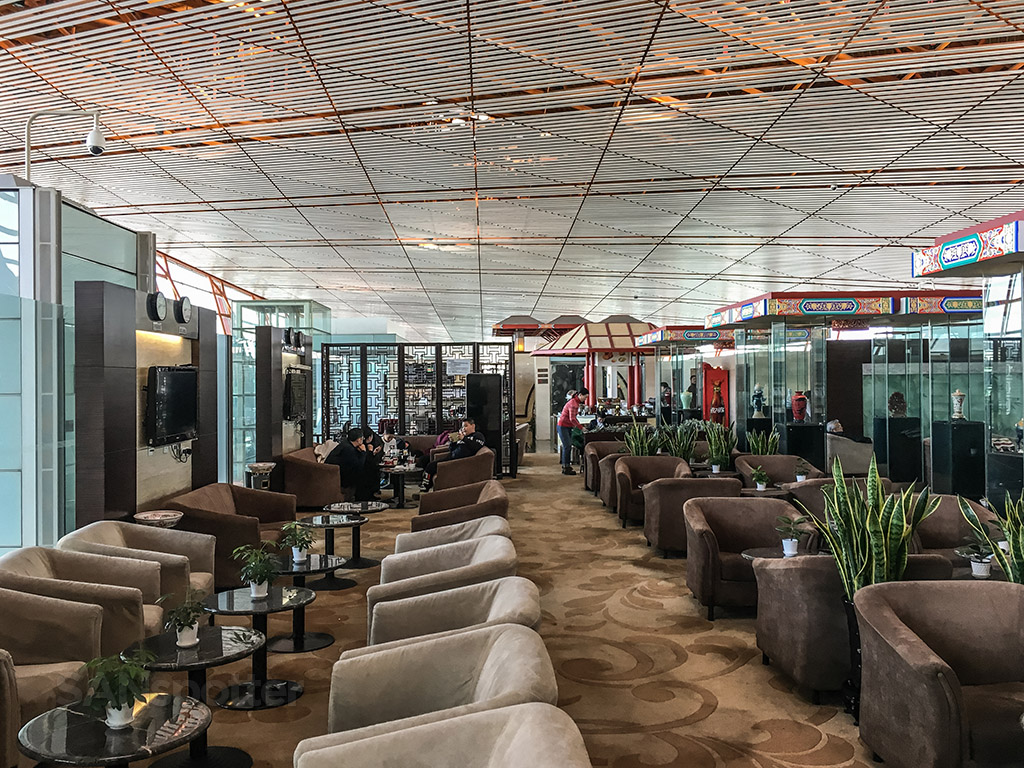 BGS premier lounge Beijing airport style