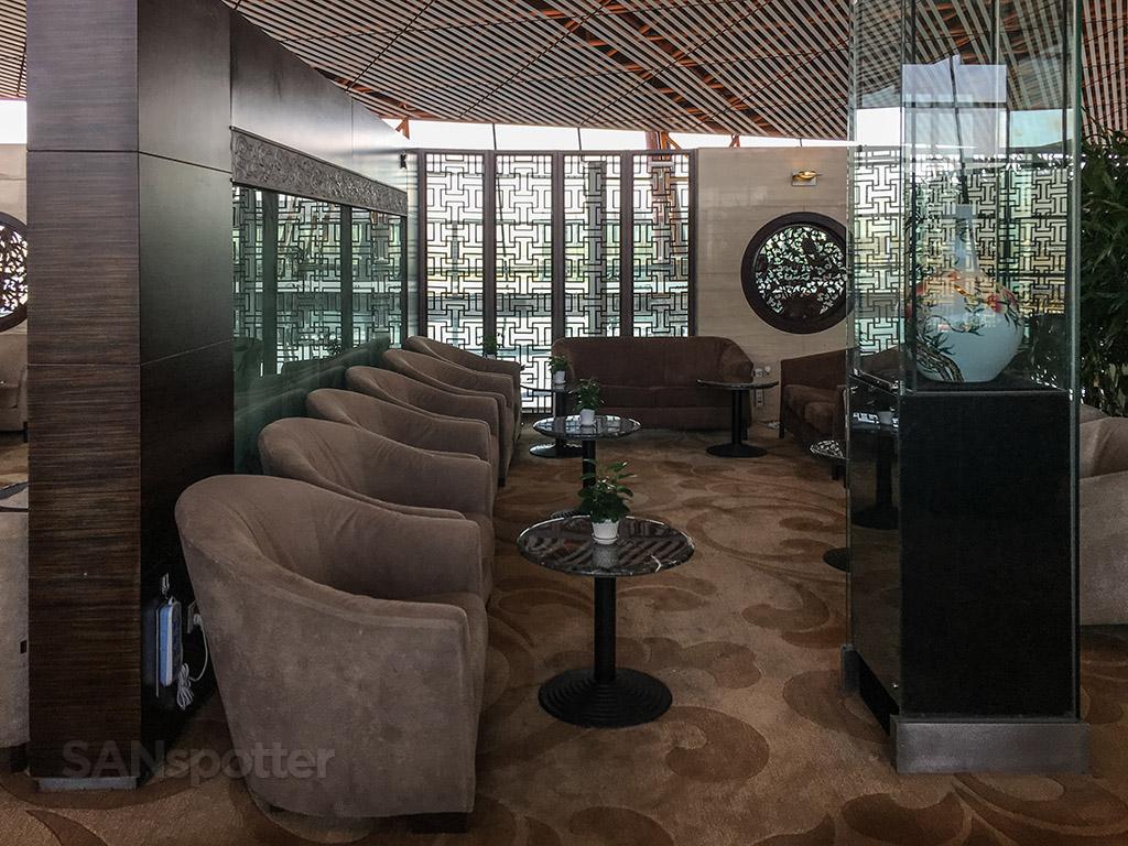 BGS premier lounge Beijing airport quiet seating