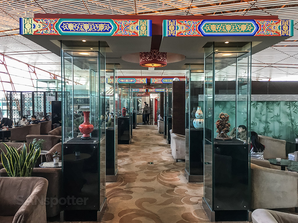 BGS premier lounge Chinese style