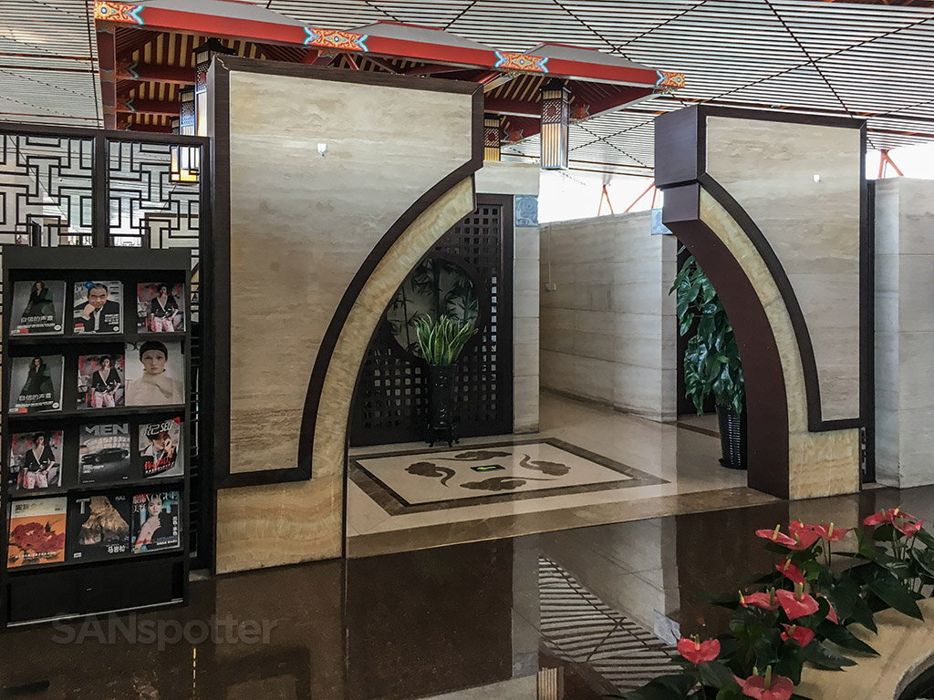 Beijing airport BGS premier lounge