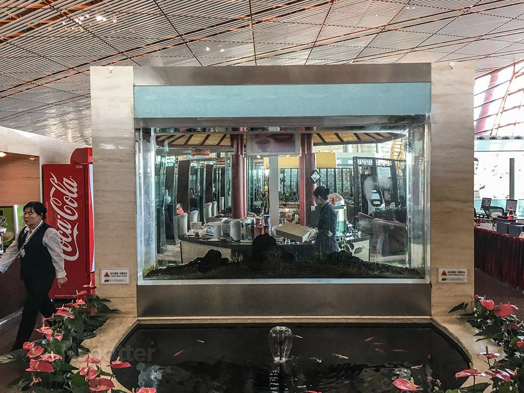 BGS premier lounge interior Beijing