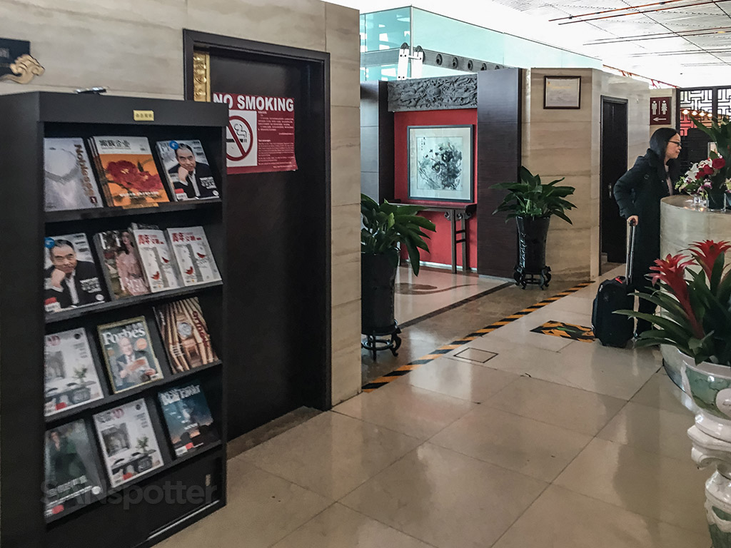 BGS premier lounge Beijing airport magazines and newspapers