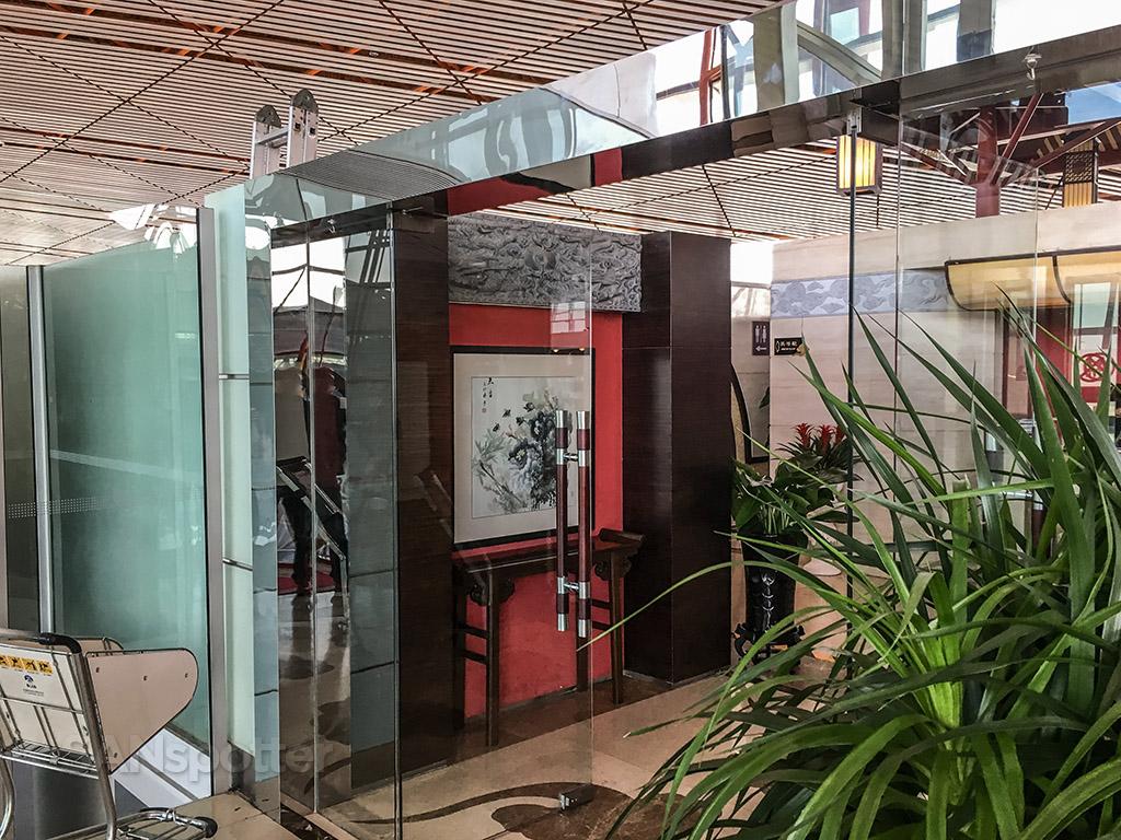 BGS airport lounge Beijing PEK