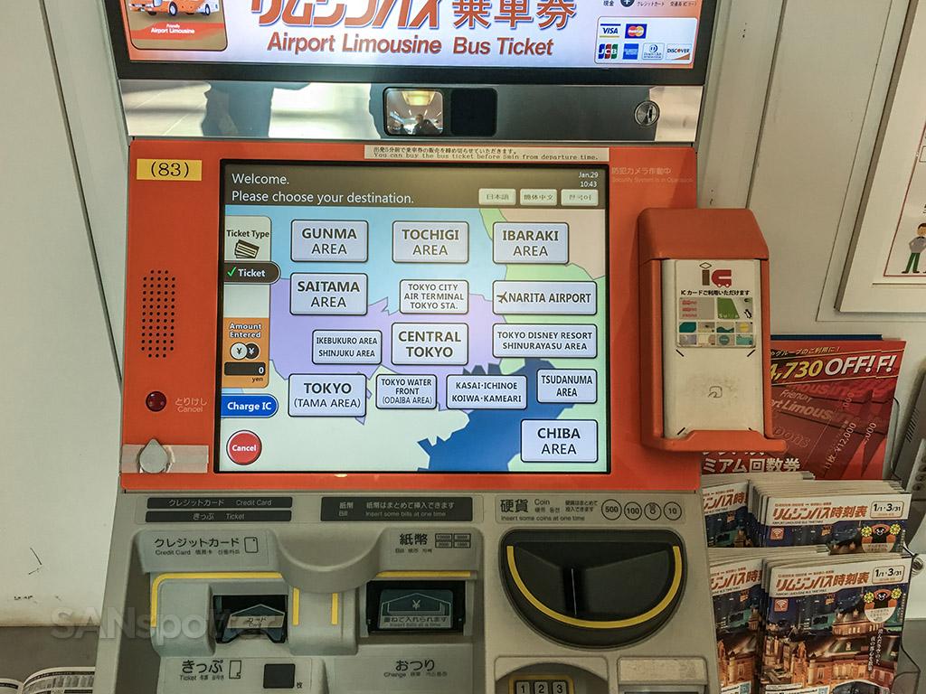 Japanese bus ticket kiosk HND