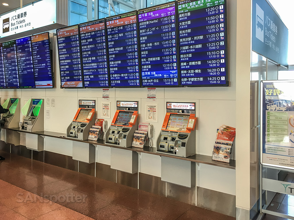 Japanese bus ticket kiosk Haneda airport