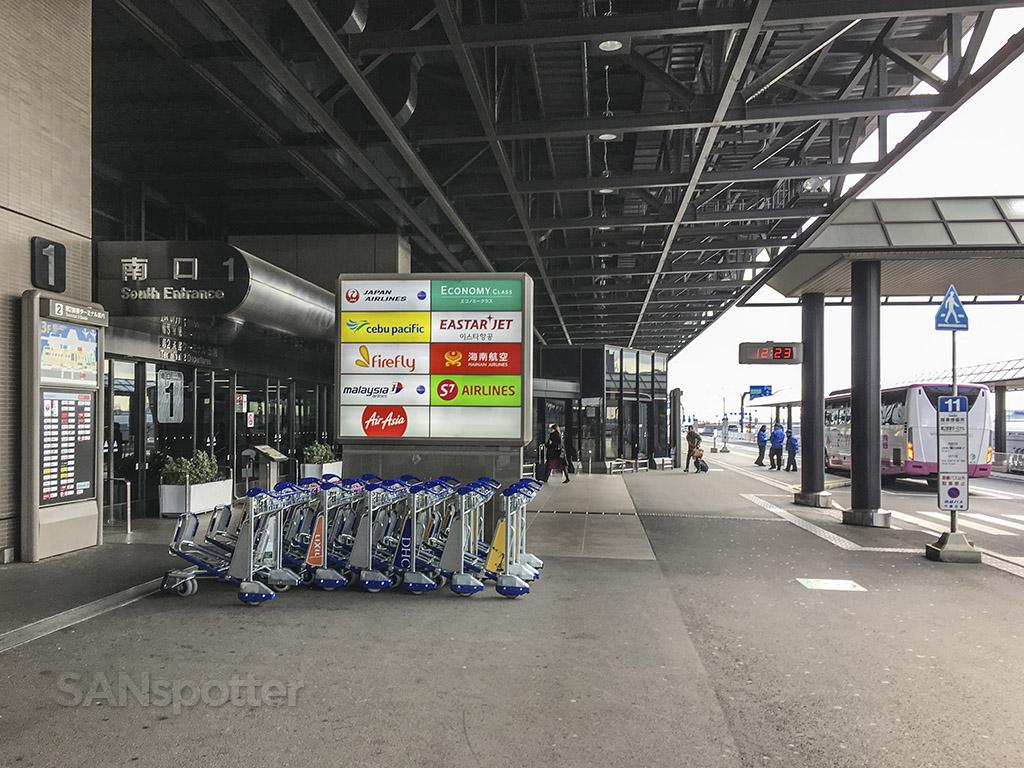 NRT departures land side