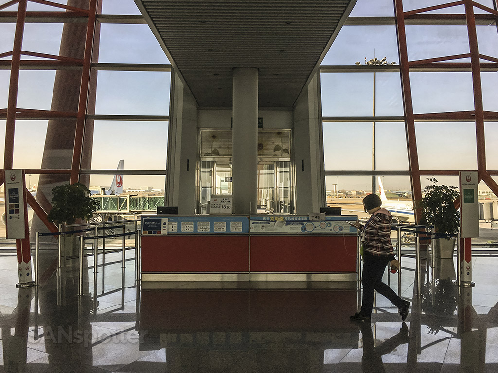 Beijing airport boarding gate