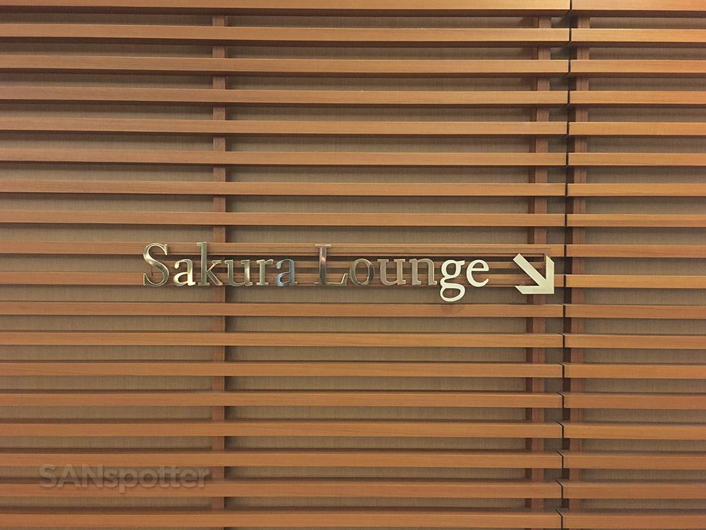 JAL Sakura Lounge Nrt