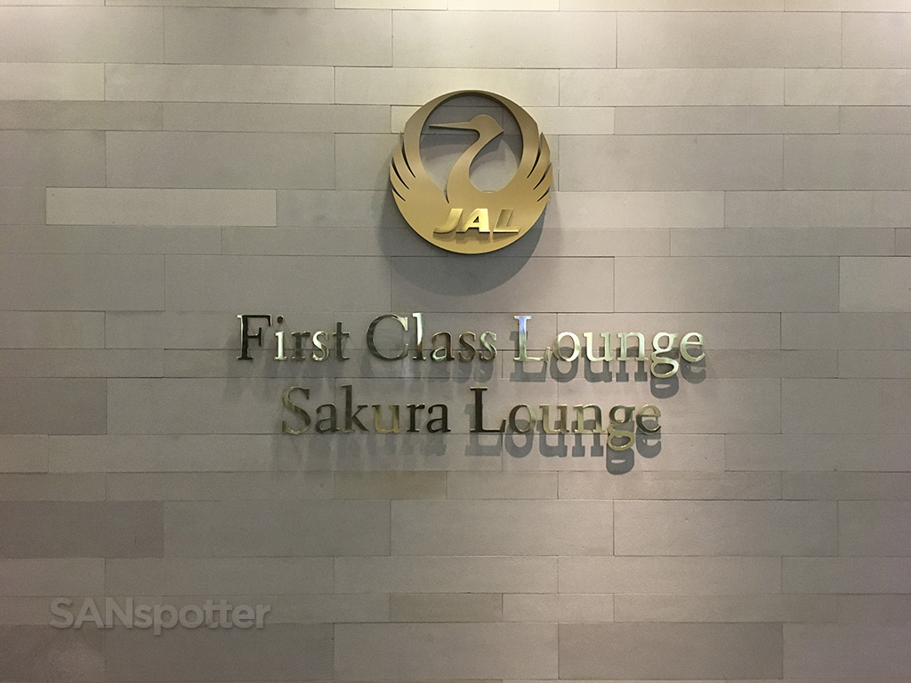 JAL Sakura Lounge Sign