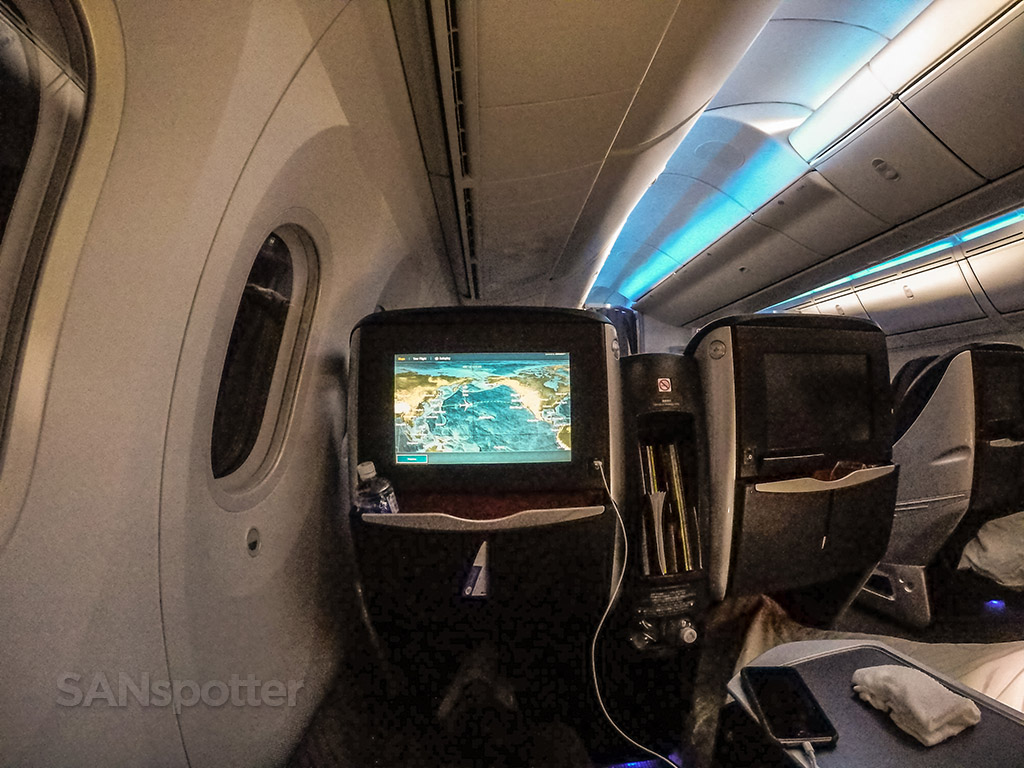 Japan Airlines business class experience