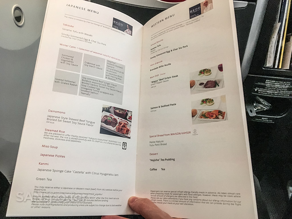 Japan Airlines business class dinner menu