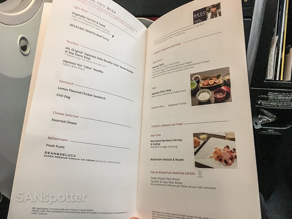 Japan Airlines business class breakfast menu