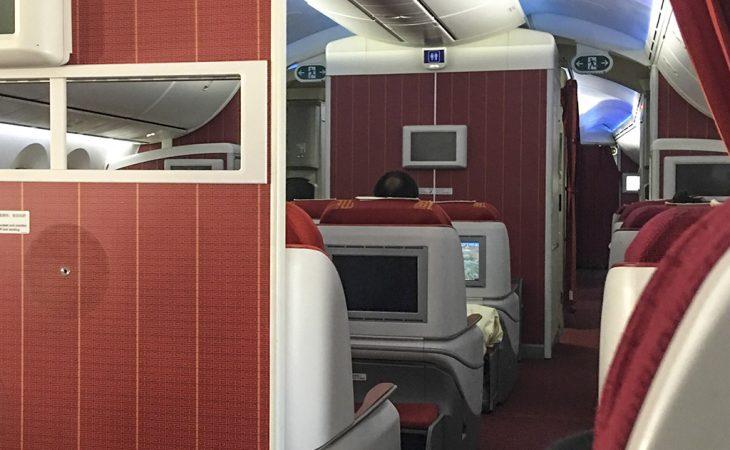 Hainan Airlines 787-8 interior