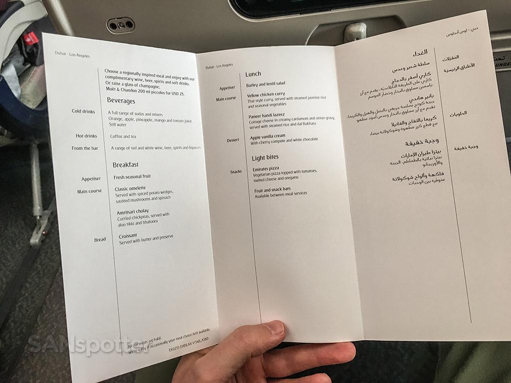Emirates economy class menu options