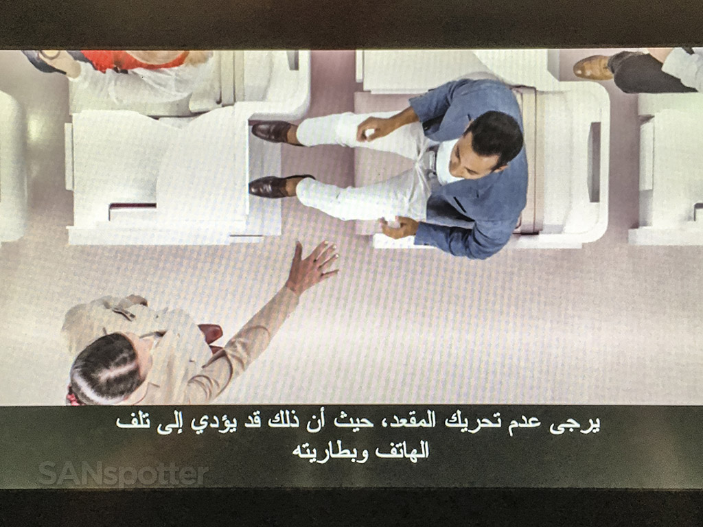 Emirates A380 safety video