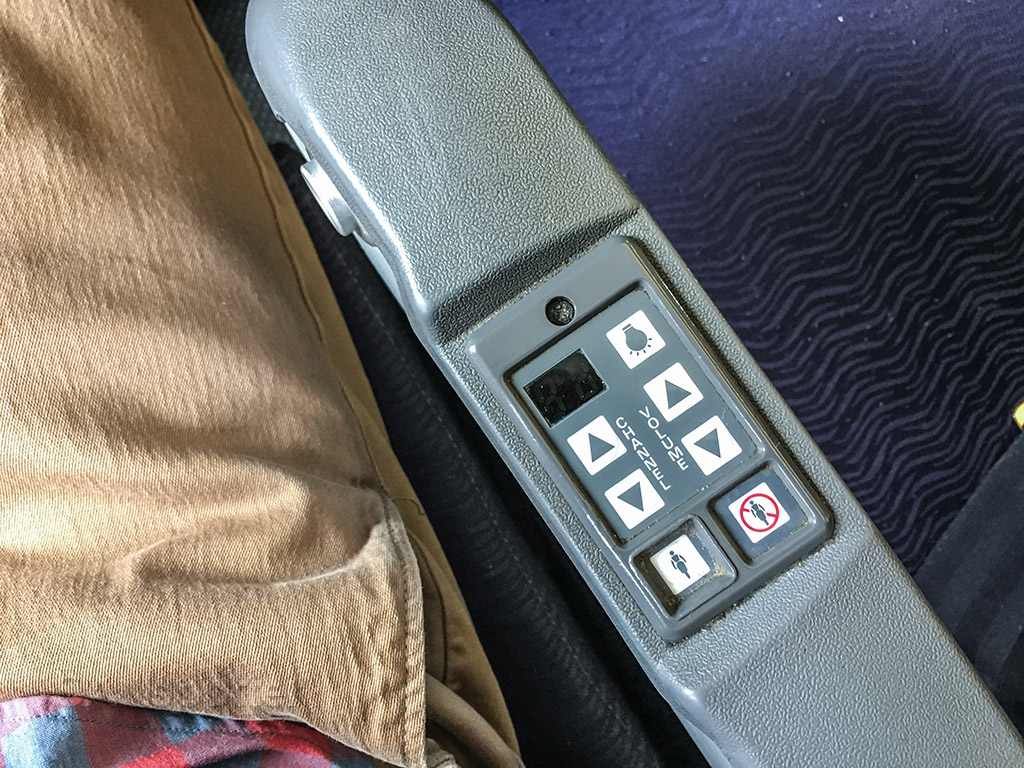 Hawaiian airlines 767 entertainment system seat controls