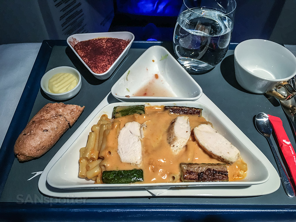 Austrian Airlines business class meal review