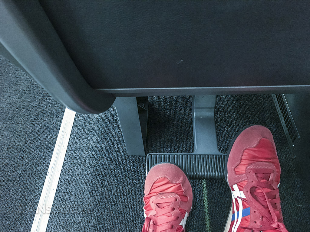 Vienna city express train foot rest