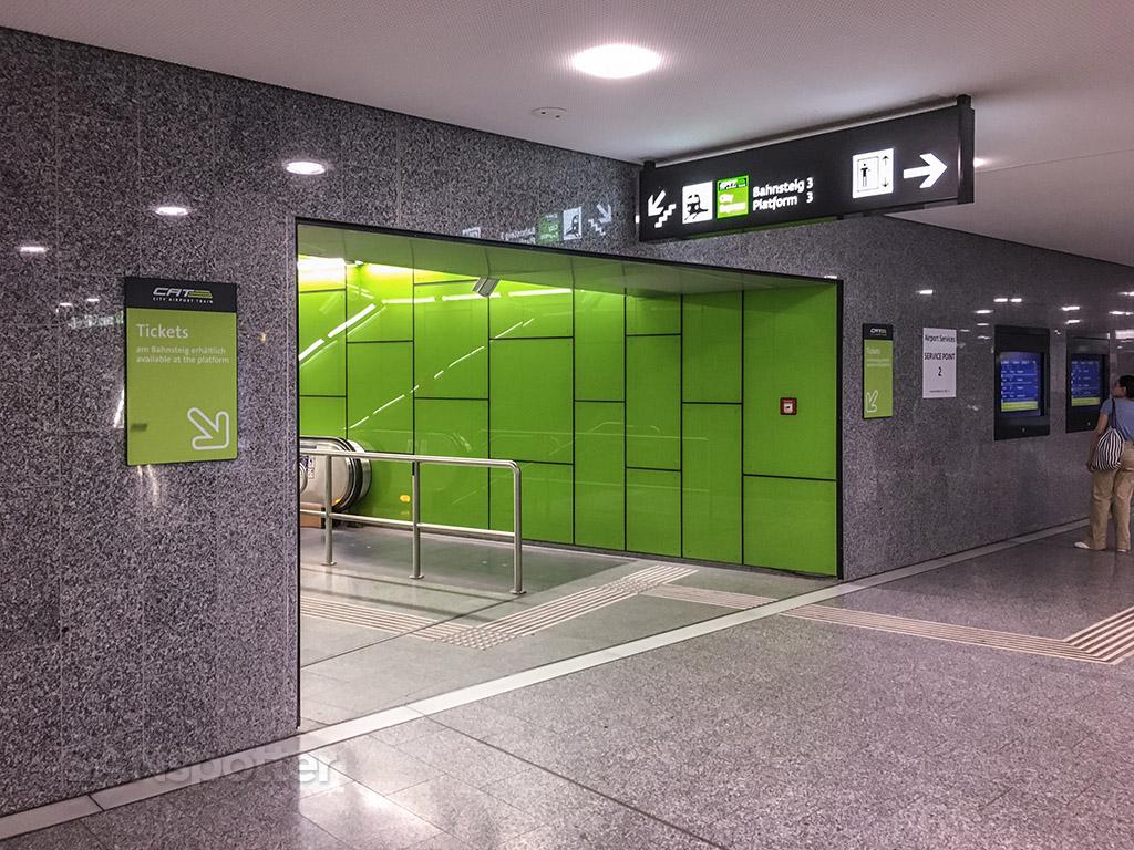 Vienna CAT train entrance VIE