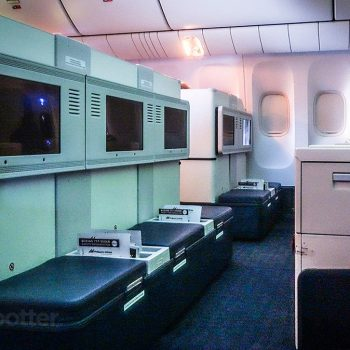Philippine Airlines 777-300ER business class review