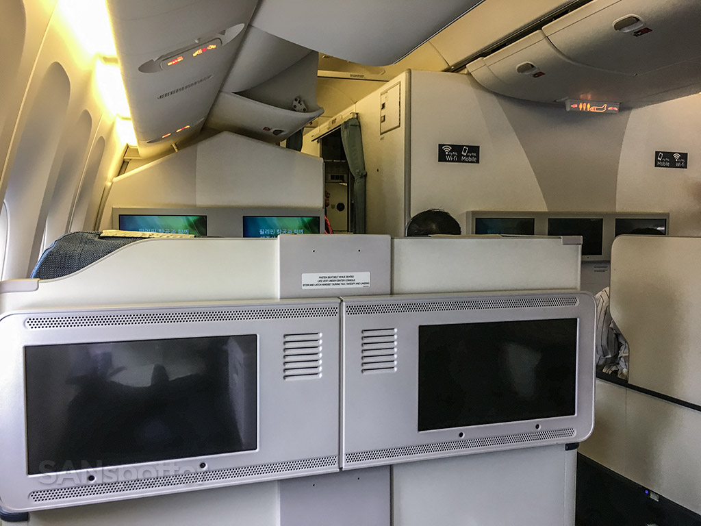 Philippine Airlines business class video screens
