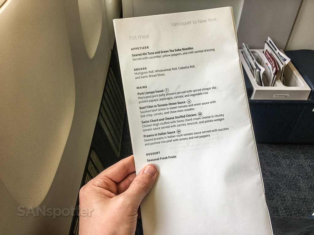 Philippine Airlines business class menu