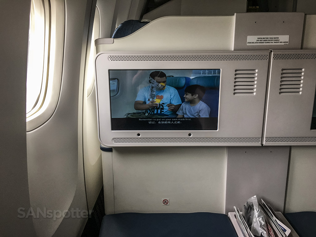 Philippine Airlines 777-300 safety video