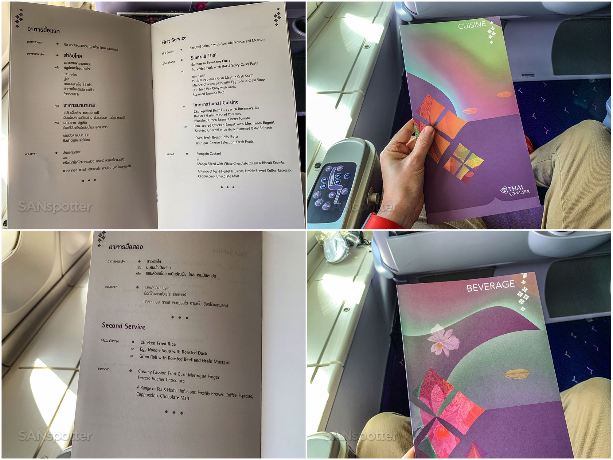 Thai Airways business class menu