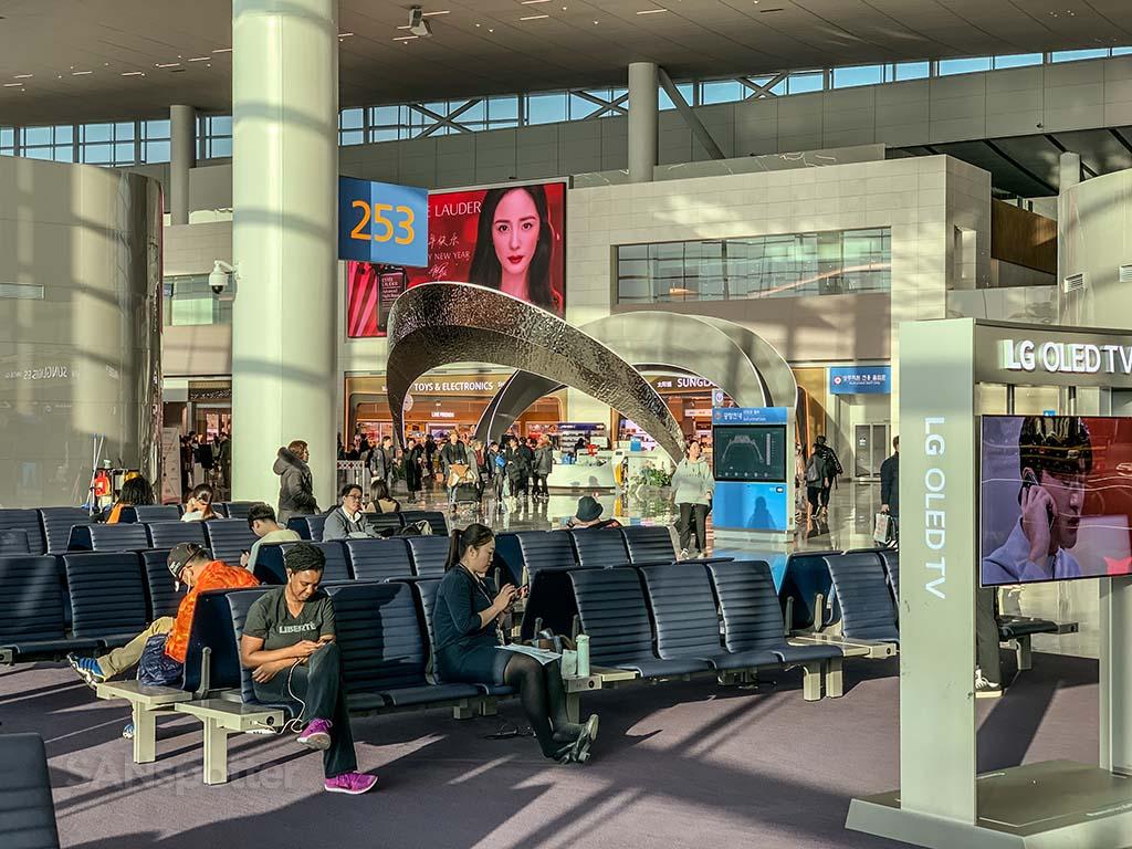 ICN airport terminal