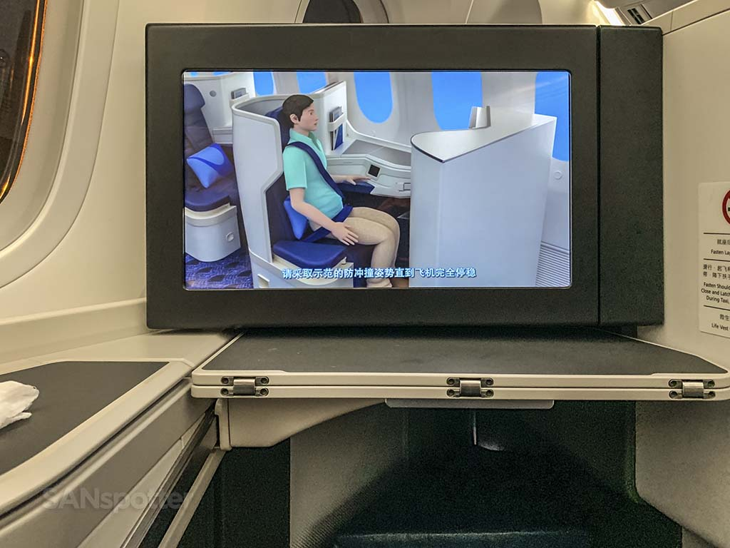 Xiamen Airlines business class video screens