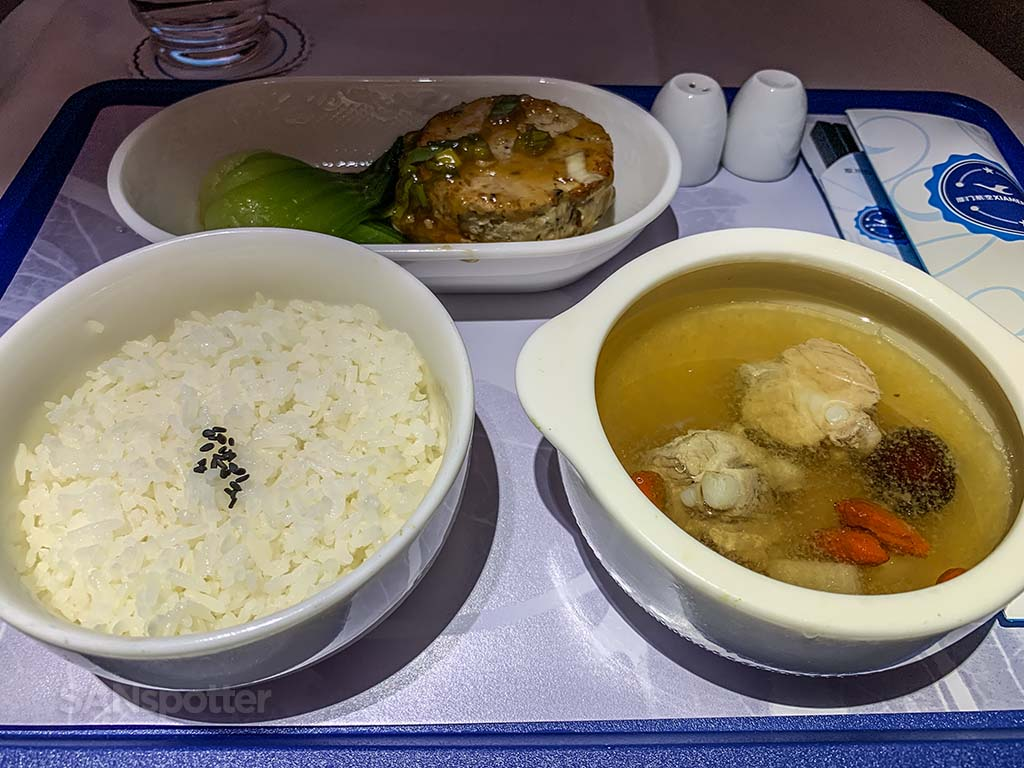 Xiamen Airlines business class dinner