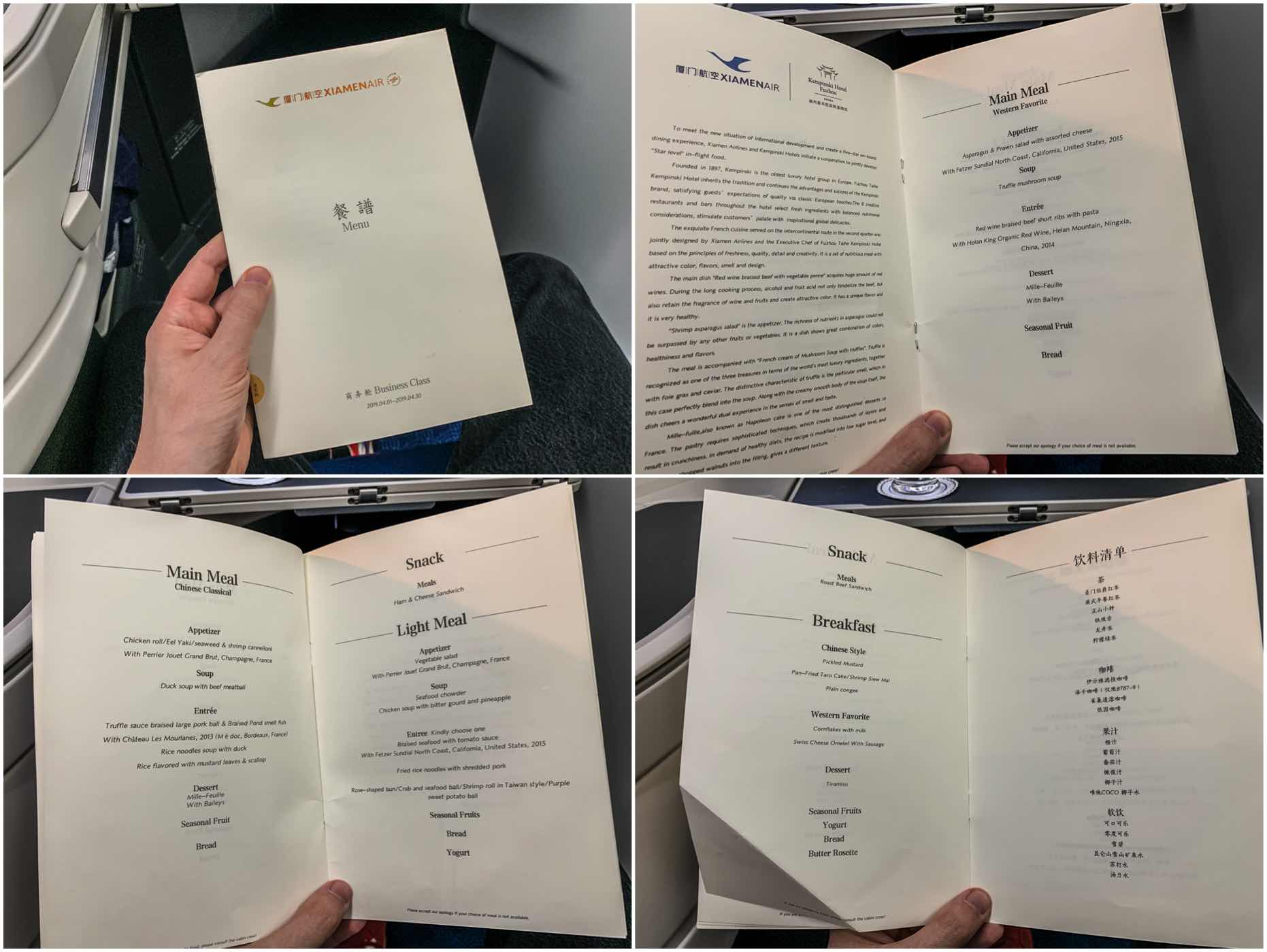 Xiamen Airlines food menu