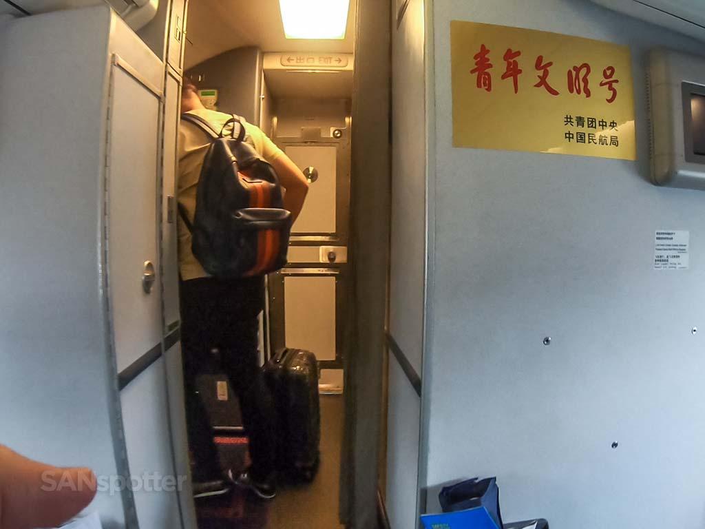 Xiamen Air review