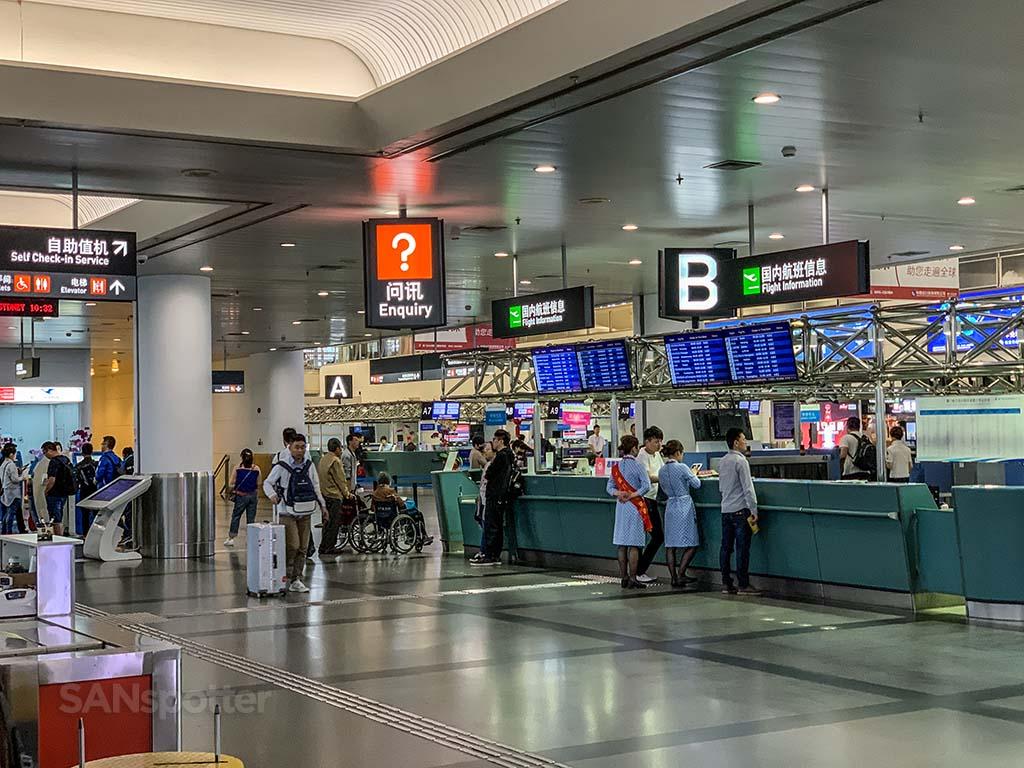 Xiamen airport terminal