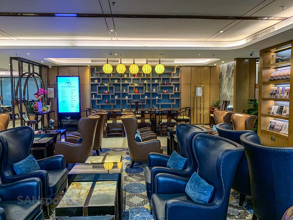 Xiamen Airlines Lounge