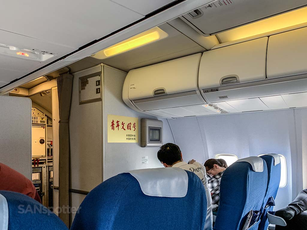 Xiamen Airlines 737 business class review