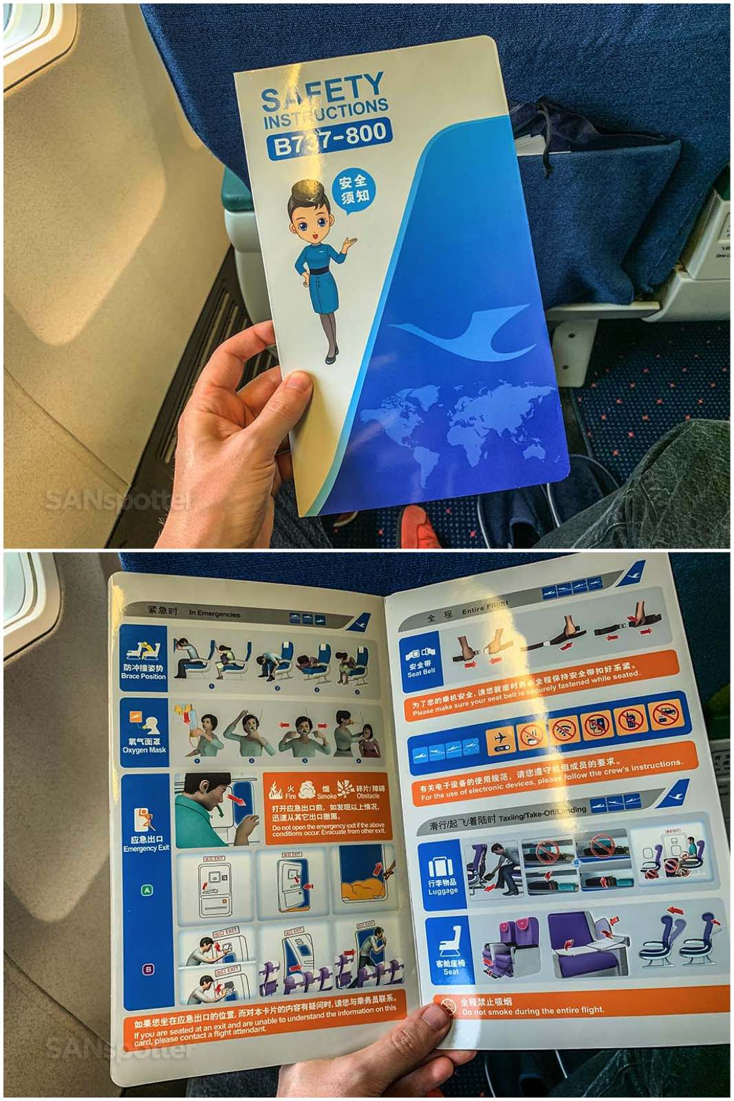 Xiamen Airlines 737-800 safety card