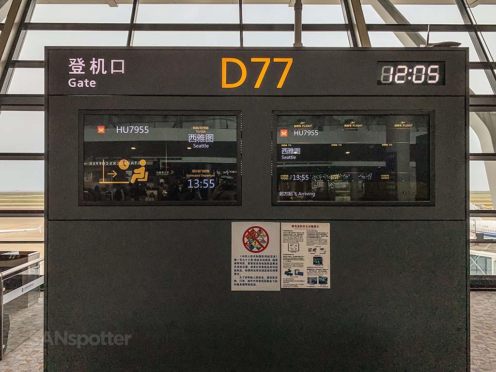 Gate d77 Shanghai Pudong Airport