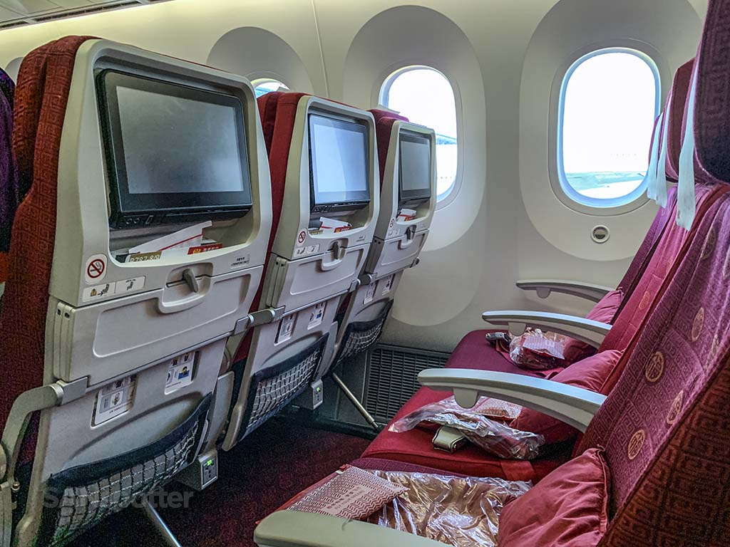 Hainan Airlines economy class seats