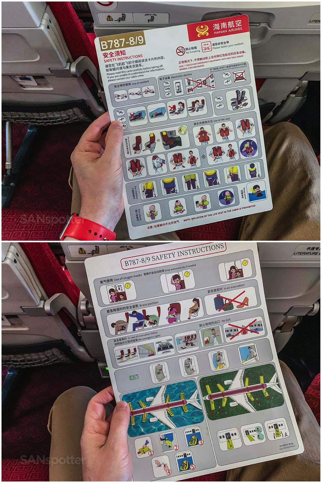 Hainan Airlines 787-9 safety card