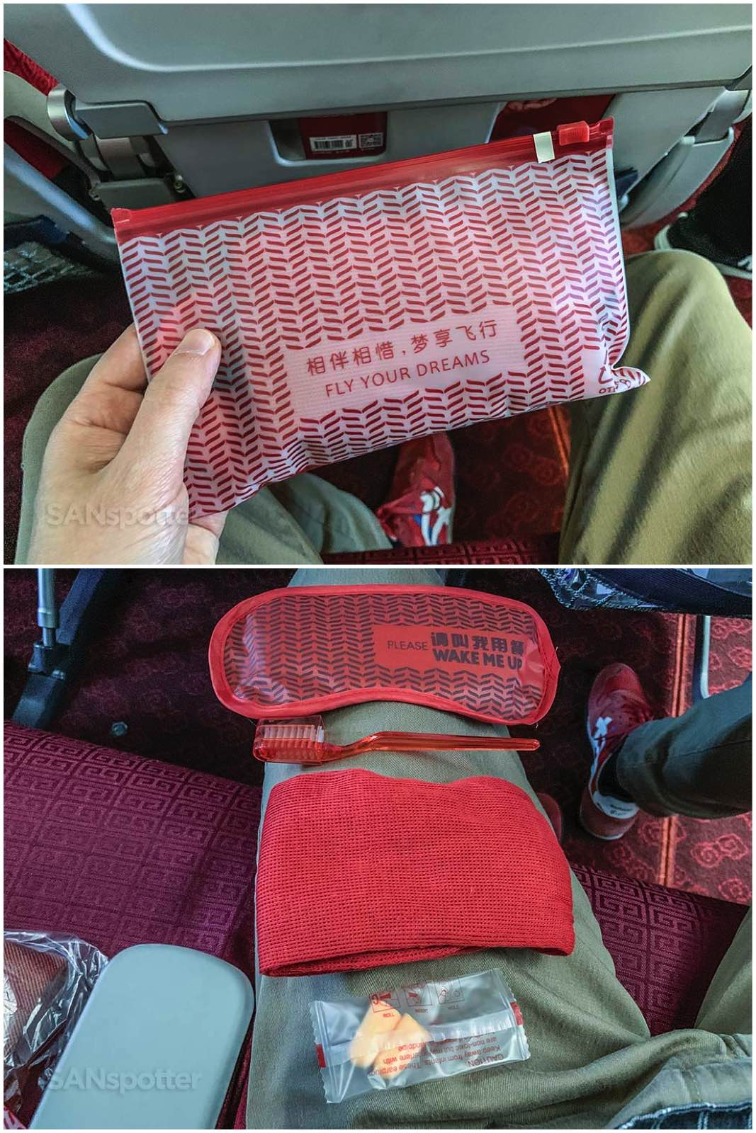 Hainan Airlines economy class amenity kit