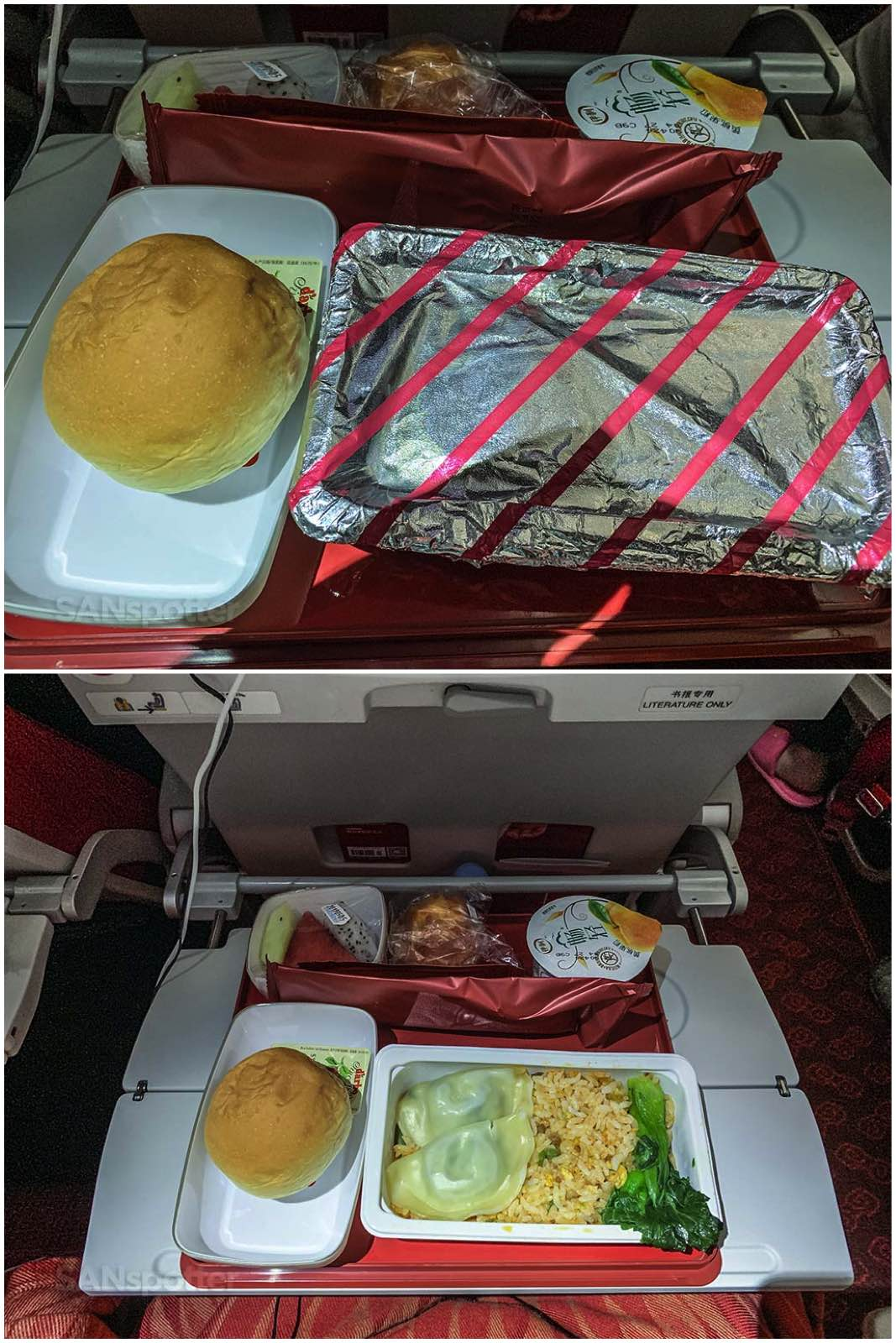 Hainan Airlines economy breakfast