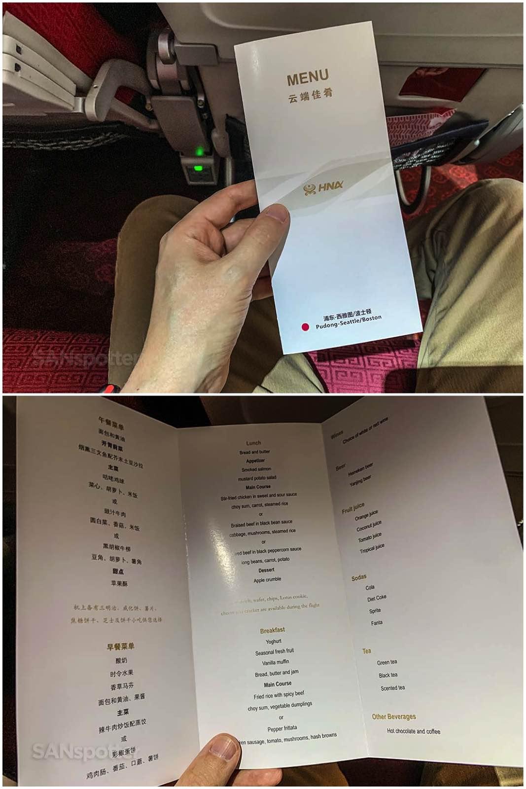 Hainan Airlines economy class menu