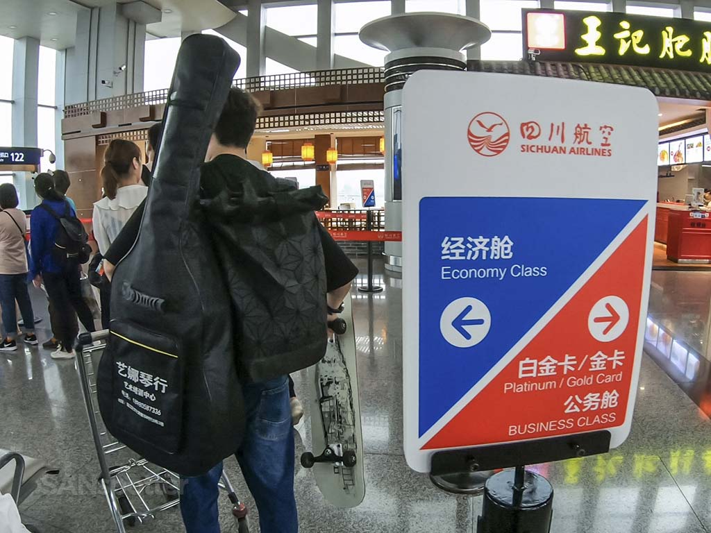 Sichuan Airlines boarding process