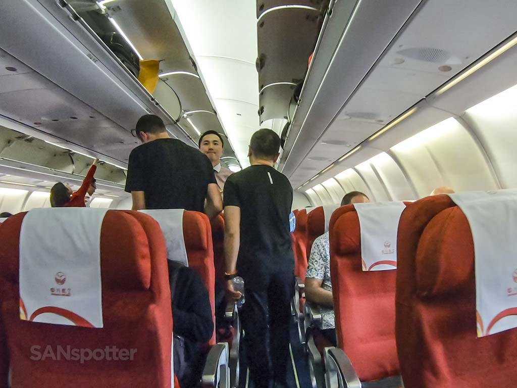 Sichuan Airlines a330 interior