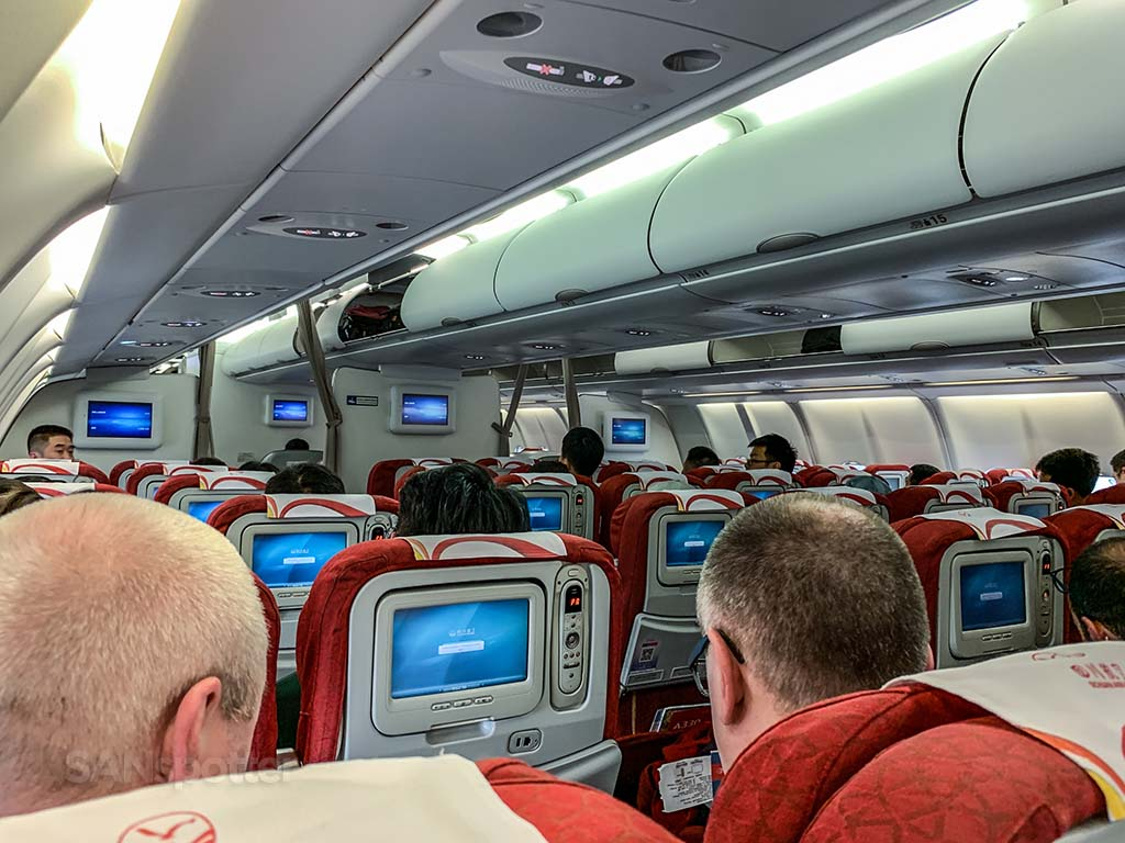 Sichuan Airlines a330 economy class interior