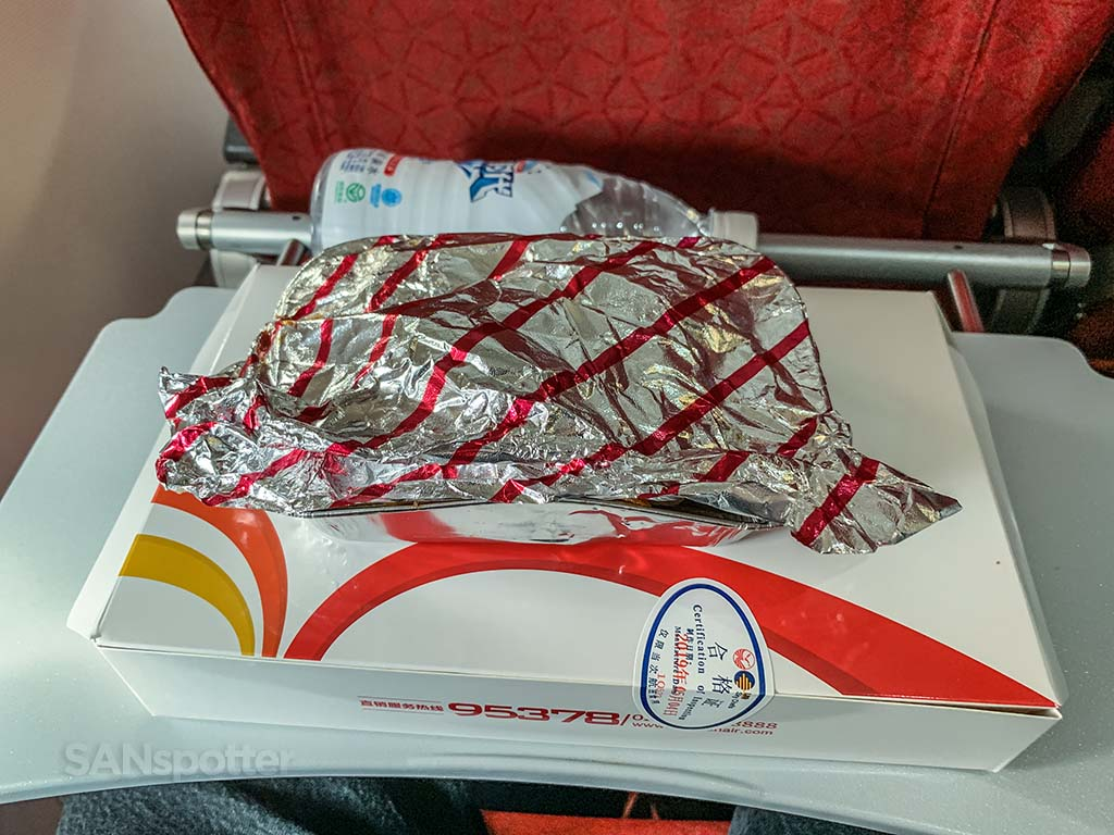 Sichuan Airlines economy class food